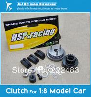 HSP Genuine Parts 1:8 Nitro Model Car Clutch assembly kit, suitable for 21-28 Engine.