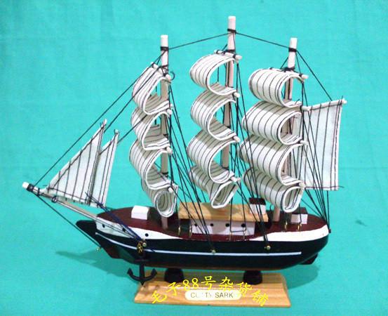 Promoci n de decoraci n de barcos n uticos compra - Decoracion de barcos ...