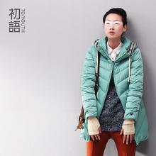 cheap white down coat