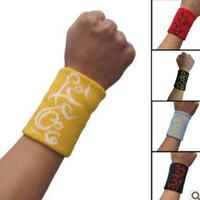 Towel wrist extension movement support Bracers towel jacquard cotton SWEAT WRIST basketball badminton [230133*2]