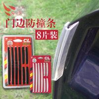 Mrtomated plastic door crash of the door protection tape 3m glue 4 long 4 8 short general