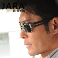 Jara sunglasses polarized fishing glasses sports sunglasses 8459