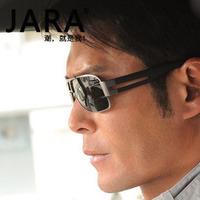 Jara sunglasses polarized fishing glasses sports sunglasses 8459