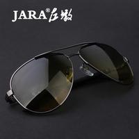 Jara nvgs olpf night vision glasses night light luminous polarized driving glasses