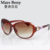 Women's sunglasses vintage sunglasses anti-uv sunglasses female decoration mirror