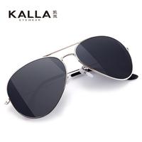 Glasses polarized sunglasses male women's vintage special mirror driver large sunglasses