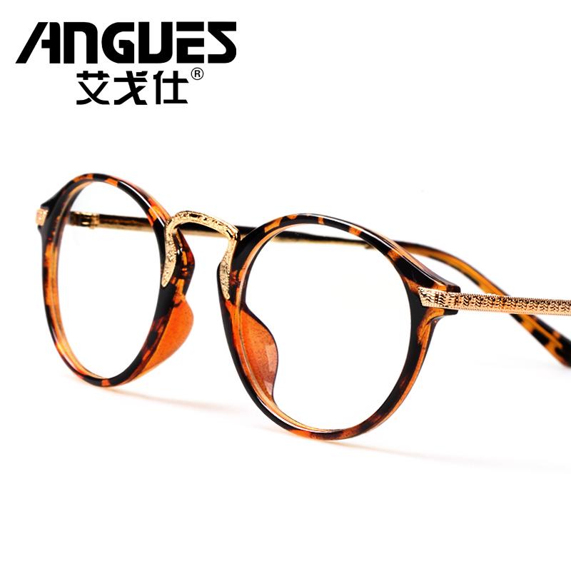 Eyeglasses Trends 2014 Women Promotion-Online Shopping for ...