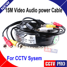 cheap cctv bnc cable