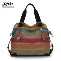 Azolla color block women's canvas bag shoulder bag messenger bag all-match women's stripe handbag