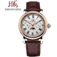Shanghai S017 Automatic Mechanical wrist Watches for men Self Winding