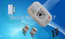 wholesale system cdma