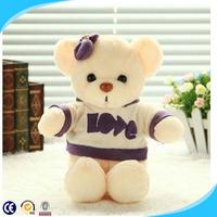 2014 new design custom plush toys for sale, animal plush toy