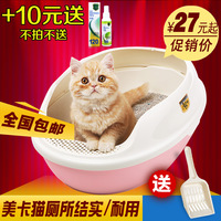 Pet cat toilet double layer amargosite crystal sand pine litter box supplies