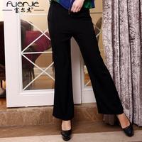 All-match loose silk wide leg pants women trousers mulberry silk mid waist harem pants