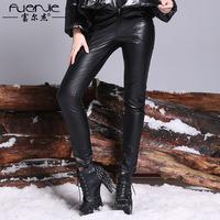 2013 winter fashion mid waist pants PU solid color skinny pants wide leg pants