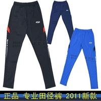 Athletic training pants body shaping pants tights high elastic pants gymnastic pants trousers