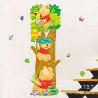 Winnie The Pooh Cartoon Animal Stickers Tall Height Stickers LM2001