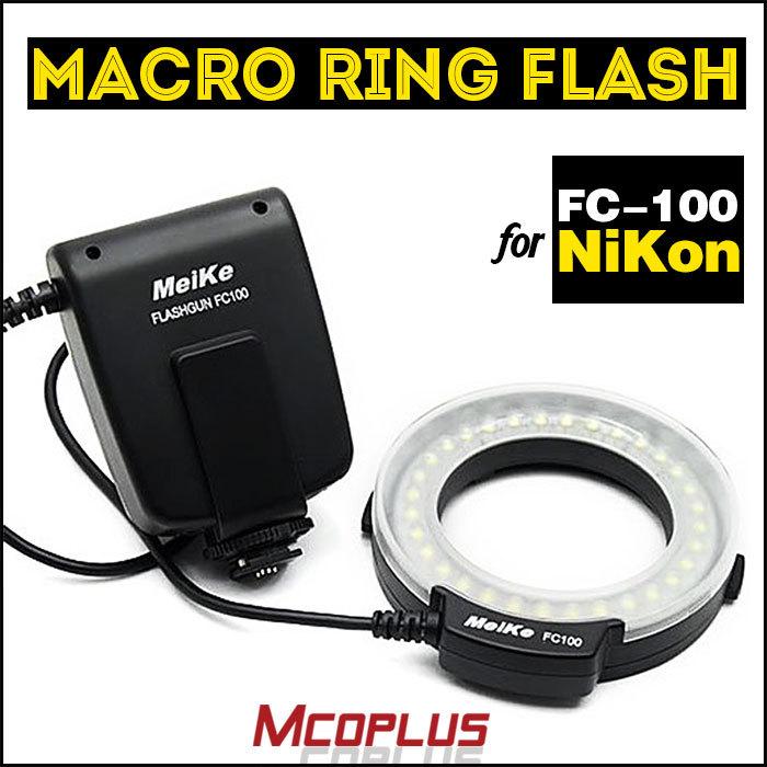 Meike FC-100 Macro Ring Flash/Light for Nikon D7100 D7000 D5200 D5100 D5000 D3200 D3100 D3000 D800 D600 D300s D200 D90 D80 D60(China (Mainland))