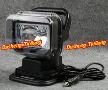lamp part price