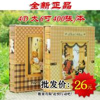 Big 6 photo album 400 baby photo album 4d boxed photo album photo album