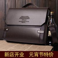Shoulder  man  handbag  lather-  business  casual  messenger  bag
