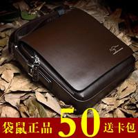 Man  high quality men's package  commercial messenger  shoulder  leather  bag
