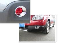 Front + Rear Fog light Lamp Chrome Cover Trim Fit For 07-12 Nissan Qashqai Dualis 2007 2008 2009 2010 2011 2012