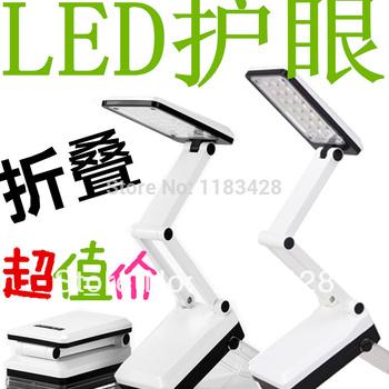 Из светодиодов зарядка небольшой складной настольная лампа для свет из светодиодов ...