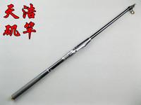 Apis , 2.4 2.7m , fishing rod fishing rod fishing boat fishing rod lure