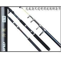 Guangwei 2.13 . 6 retractable long shot sea rod fishing rod fishing tackle far