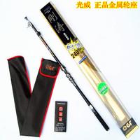 Guangwei 2.1 - 4.5 meters carbon sea rod fishing rod fishing tackle long rod fishing rod