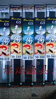 Tianyang 2.1m-3 . 6m hard carbon fishing far sea rod fishing rod fishing tackle