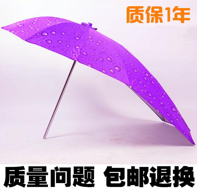 Electric bicycle umbrella sun protection awning battery car umbrella motorcycle umbrella sun protection umbrella electric(China (Mainland))