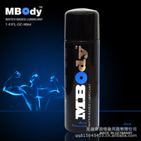 singapore post free shipping gay used lubricant, rather silky lubricant,Rush mbody lubricant adult taste oil 40ml
