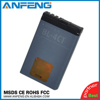 860mAh High Capacity BL-4CT / BL 4CT Battery Use for Nokia 7210c,7210s,7212c,7310,7310 Classic Mobile Phones
