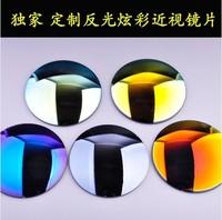 2014 Hot Sale Real Sale Freeshipping Silver Lenses Lens, Mercury Astigmatism Custom Lens Coating Apparent Polarized Sun Glasses