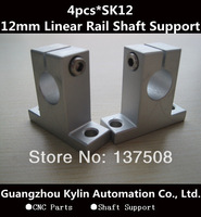 Hot Sale! 4pcs SK12 linear rail shaft support,12mm Linear Rail Shaft Support XYZ Table CNC SK Series Rail Shaft