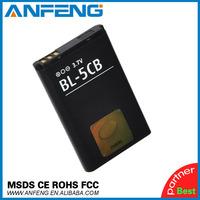 2pcs/lot BL-5CB Battery for Nokia 3120,3125,3600,3620,3650 6030,6085,6086,6108,1110i,1112,1200,1208