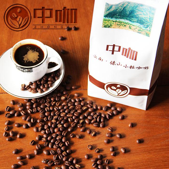 Free shipping rare AAAAA round beans organic Yunnan arabica coffee beans 454g wholesale