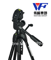 new arrival professional WF-3730 60-Inch Lightweight Aluminum Camera Tripod carbon tripod with Carry Bag free shippng