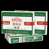 Brick Pu er raw tea health tea 250G warms the stomach and strengthen the spleen