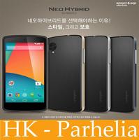 new nexus 5 SGP case SPIGEN SGP Neo Hybrid Case for LG Google Nexus 5 back cover phone case for nexus 5