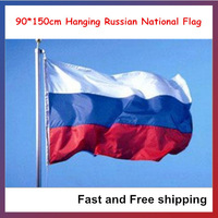 High Quality 3x5 feet=90*150cm Hanging big Russian National flag for Festival, the world cup Home Decoration flag banner