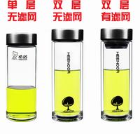 Single double layer glass cup xn6015-6017 xn6600-6602 xn6700-6702