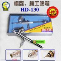Spray gun holder hd-130  made airbrush 110mm CHAMPION 0.3