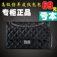 2014 small sachet plaid chain bag the trend genuine leather sheepskin bags women's handbag messenger bag
