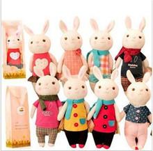 plush easter toys promotion