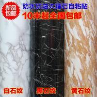 Self adhesive desktop wallpaper marble sticker vinyl backdrop furniture renovation sticker paper
