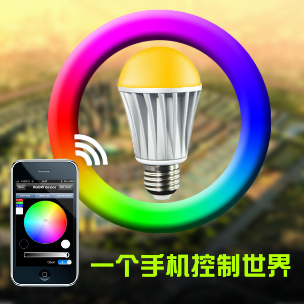 New ! Apple Iphone smartphone remote Bluetooth LED bulb lighting the world's first high-end smartphones(China (Mainland))