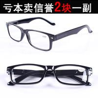 Ultra-light resin reading glasses high definition reading glasses old mirrors